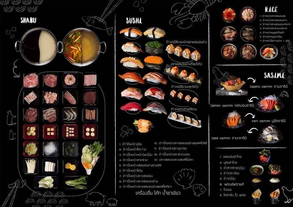 Sagano shabu & sushi